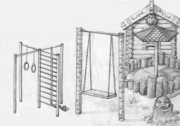 Детская площадка-1
