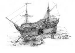 Корабль на площадке-1